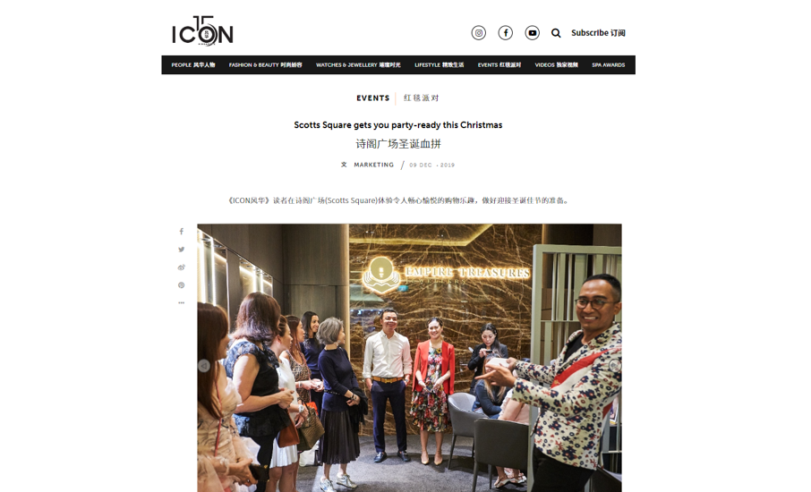 Christmas Shopping with ICON Singapore